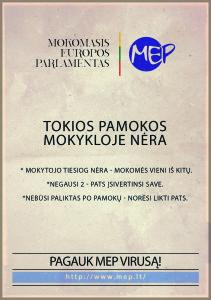 MEP ATVIRLAISKIS